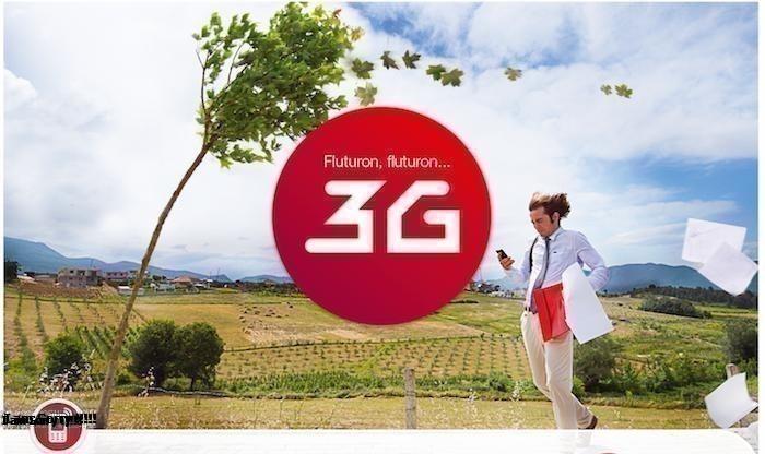 Công nghệ 3G là gì?