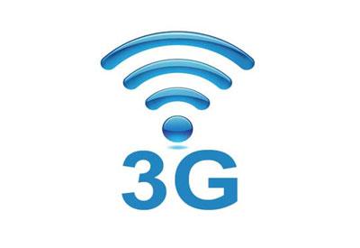 3G Là Gì? Tìm Hiểu Về 3G Là Gì?