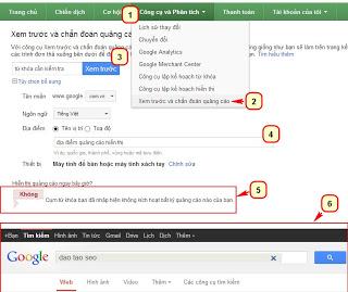 Bảo Mật Tài Khoản Quảng Cáo Google Hiệu Quả?