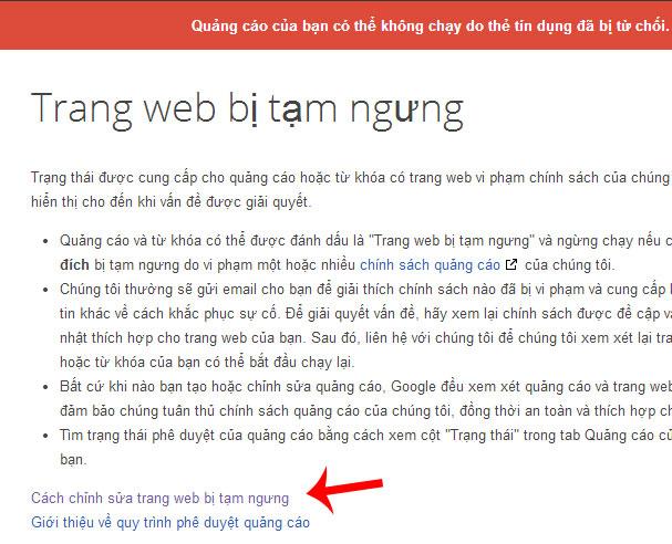 Cách Gửi Mail Lỗi Website Bị Ngưng Quảng Cáo Google?