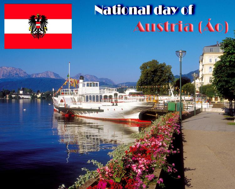 Nước Áo Là Gì? Tìm Hiểu Về Nước Áo Là Gì?