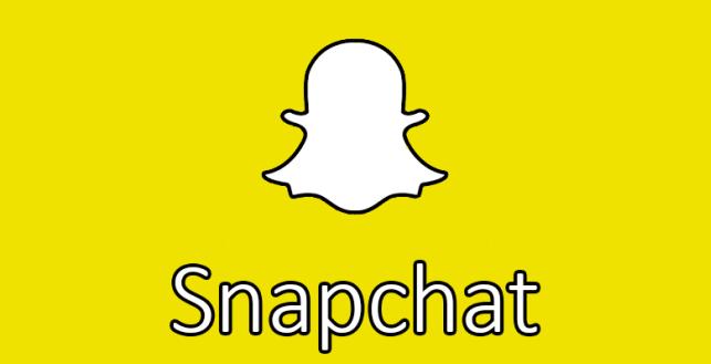 Snap Chat Là Gì? Tìm Hiểu Về Snap Chat Là Gì?